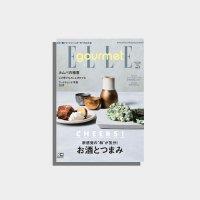 長野県上田市にあるhaluta ( ハルタ ) のパン工房_ELLE gourmet_雑誌掲載